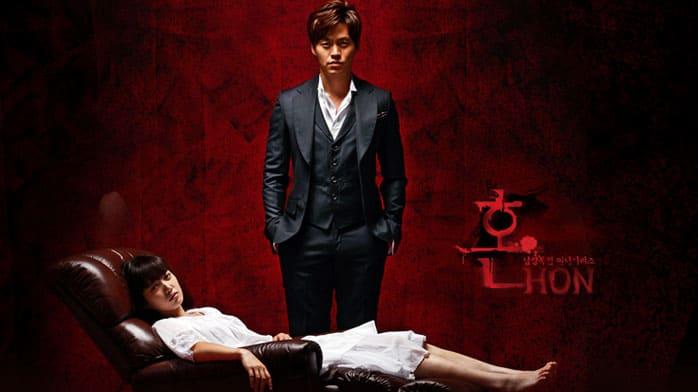 イ・ソジンさん主演「紅の魂」公式ポスター